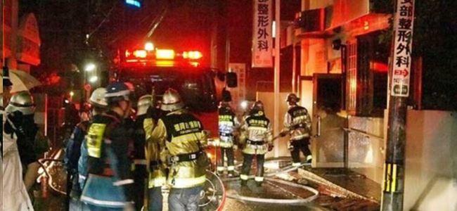 Japonya'da Hastanede Yangın: 10 Ölü, 8 Yaralı