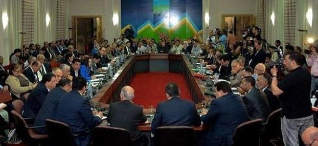 Fas'ta Yeni Hükümet Kuruldu