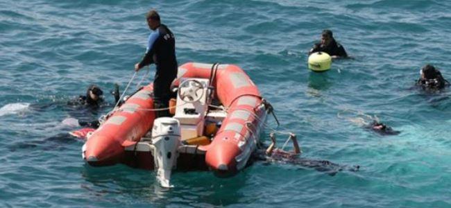 Mısır'da kaçakları taşıyan tekne battı: 12 ölü