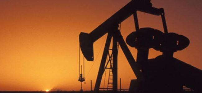 Dışişleri Bakanlığı'ndan Petrol ve Doğal Gaz Açıklaması