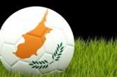 Güney'de 5 maçta ŞİKE iddiası!