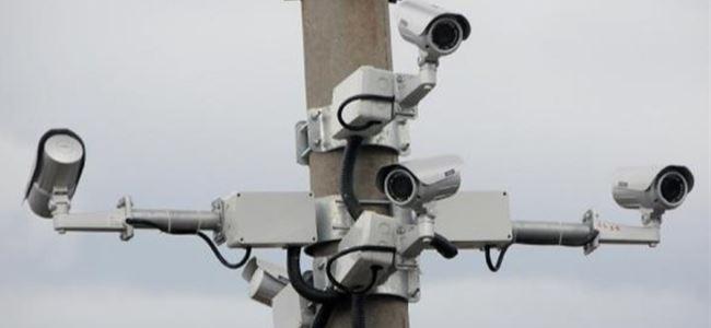 Photo of Başbakanlık kamuya açık alanlara kurulacak kamera sistemleri için Kent Güvenlik Sistemleri Kurulu'ndan izin alınmasının zorunlu olduğunu bildirdi