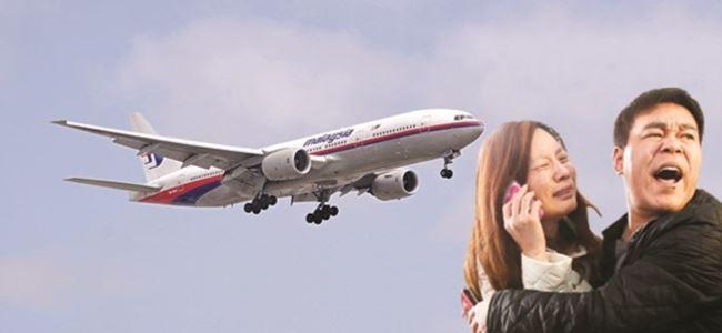 Kayıp uçak rotasına dönmüş