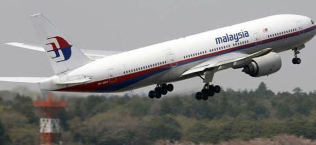 Kayıp uçakla ilgili sürpriz gelişme