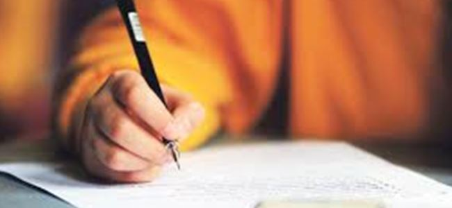 İngilizce yabancı dil sınavına başvuru süresi uzatıldı