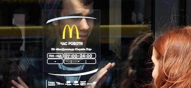 Rusya'da ABD karşıtığı yükseliyor