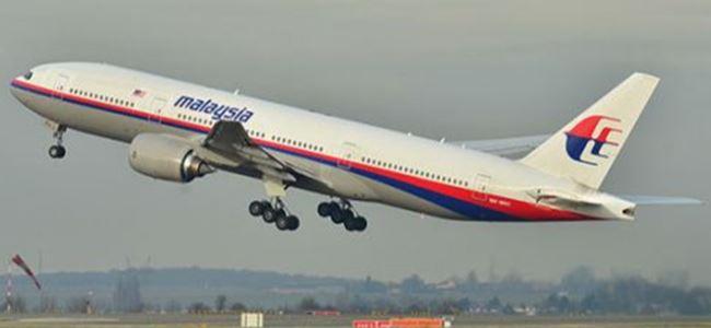 Kayıp uçakla ilgili bomba iddia