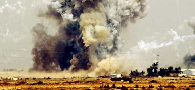 İsrail, Suriye'yi vurdu