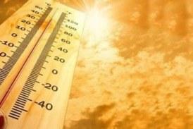Hava sıcaklığı nasıl olacak?