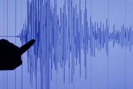 Myanmar'daki depremde ölü sayısı 4'e yükseldi