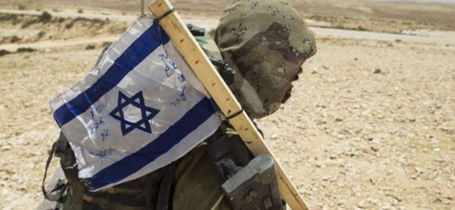 İsrail yeni cumhurbaşkanını seçiyor