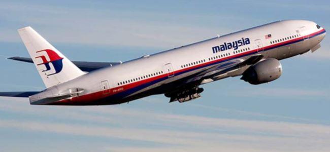 Kayıp Malezya uçağında yeni umut