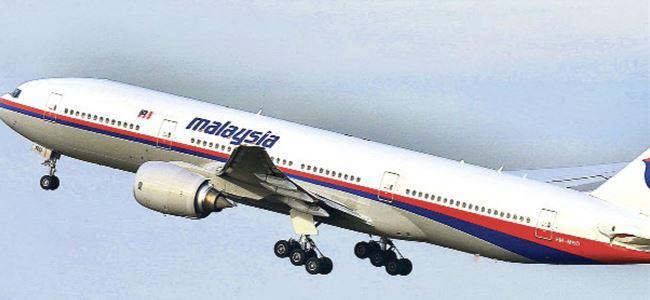 Kayıp Malezya uçağı için rota Hint Okyanusu'na çevrildi!