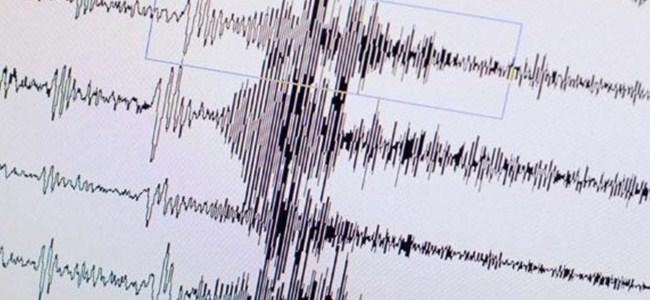 İran'da 6,3 Büyüklüğünde Deprem