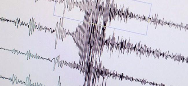 İran'da 7.8 büyüklüğünde deprem