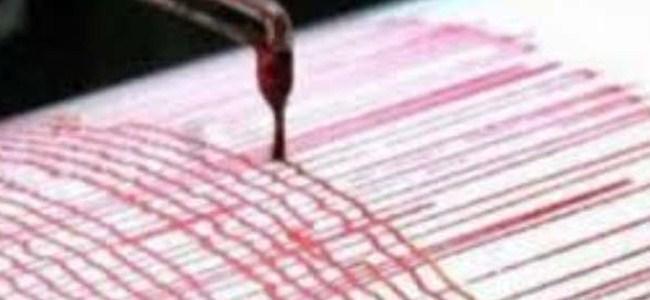 Japonya'da deprem