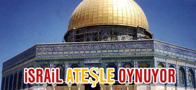 """""""İsraile Karşı İslam Dünyasının Harekete Geçini"""""""