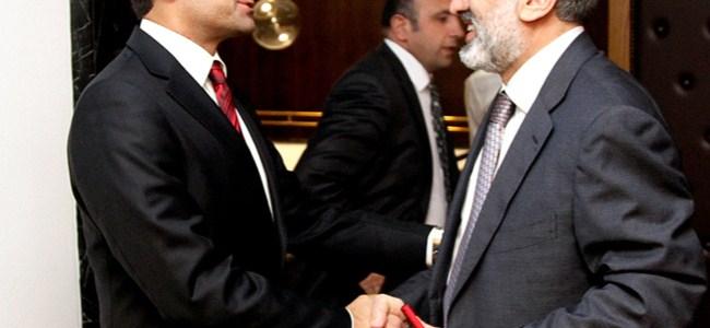 Atun, Türkiye Enerji Bakanı Taner Yıldız ile görüştü.