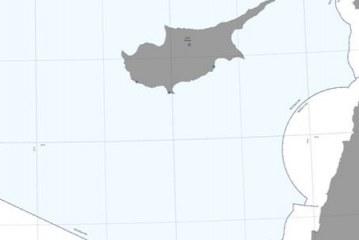 Güney Kıbrıs ile Yunanistan arasında işbirliği anlaşması imzalandı