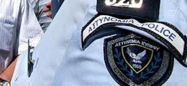 Rum polisi IŞİD alarmında