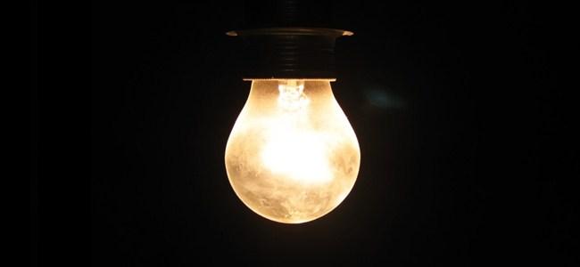 Elektrik borcu: 469 bin Üç federasyona: 700 bin!