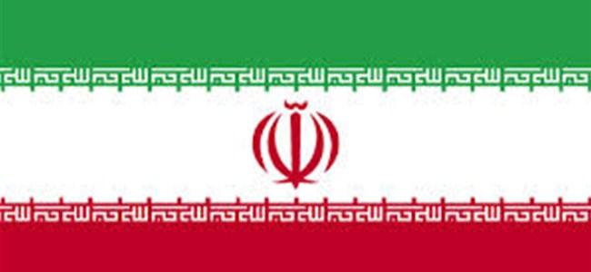 İran, Güney Kıbrıs'taki Büyükelçisini Geri Çağırdı