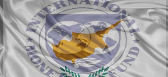 IMF'den Yardım Programına 1 Milyar Euro