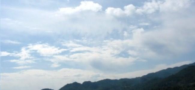 KKTC'de Hava Hafta Sonu Parçalı Bulutlu