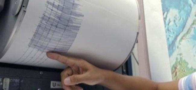 Çin 5,8 Şiddetinde Deprem!