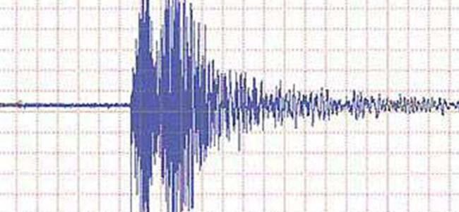Rusya'da deprem…