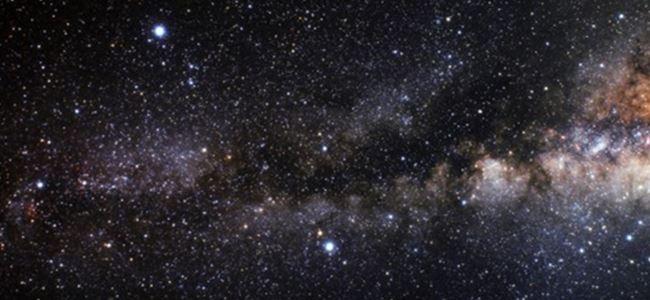 Samanyolu Galaksisi'nin en hızlı yıldızı bulundu