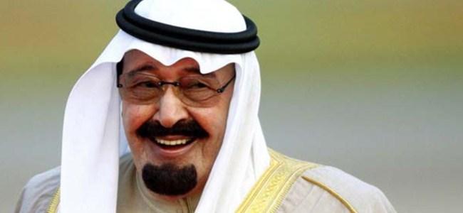 Suudi Arabistan Kralı Öldü mü?