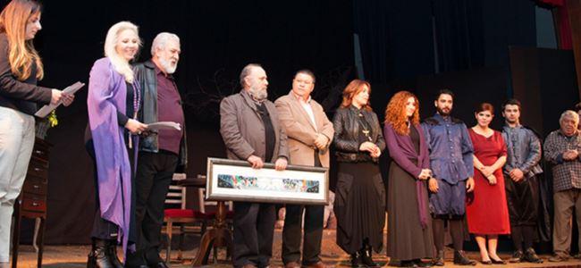 'Kayıp' oyunu GÜney Kıbrıs'ta Sahnelendi