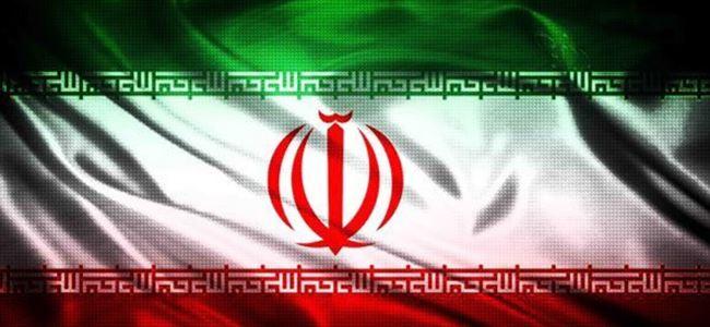 İran hakkında şok iddia
