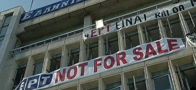 ERT'nin Kapatılması Durduruldu
