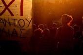 Syriza'dan 'gençler' de gitti!