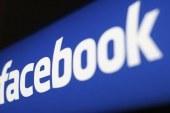 Facebook'un ikinci çeyrek geliri yüzde 59 arttı
