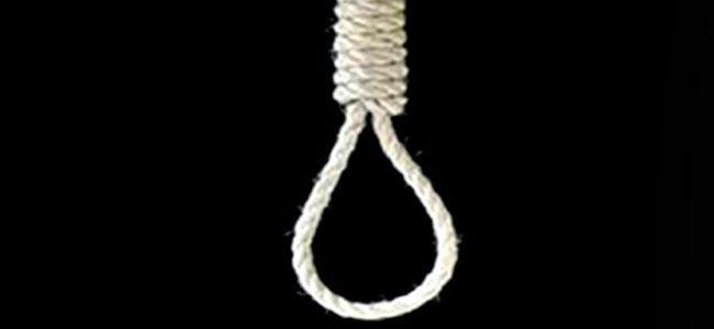 Çin'de 4 kişiye idam cezası verildi