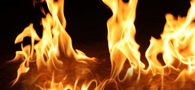 Gayretköy'de yangın!