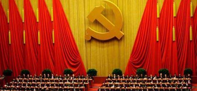 Çin'den partilere gösteriş yasağı