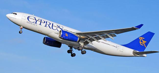 Kıbrıs Havayolları için kurtarma planı