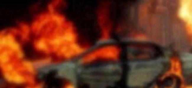 Libya'da patlama