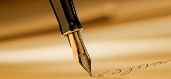 UBP döneminde işe alınan 14 çalışanın sözleşmesi uzatılmadı