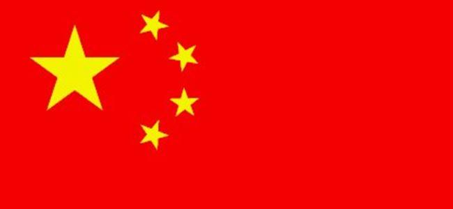 Çin, Suriye sessizliğini bozdu