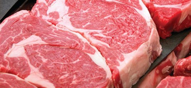 At eti Skandalı Büyüyor!