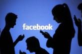 Facebook'un yeni özelliği sızdı!
