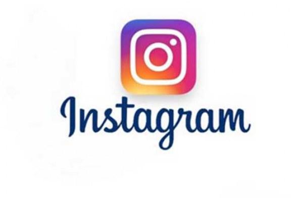 'Instagram Hikayeleri'nde yeni dönem