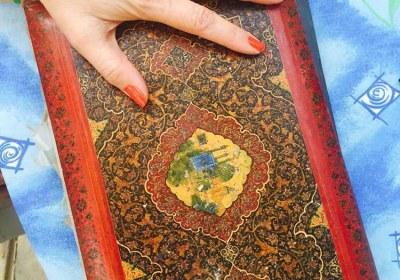 iran ziyareti barindiran album
