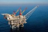 Güneyde gaz için imzalar atılıyor