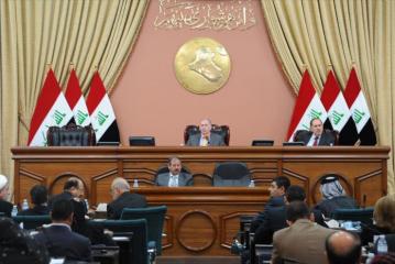 Irak Parlamentosu'ndan Türkiye'ye küstah tehdit